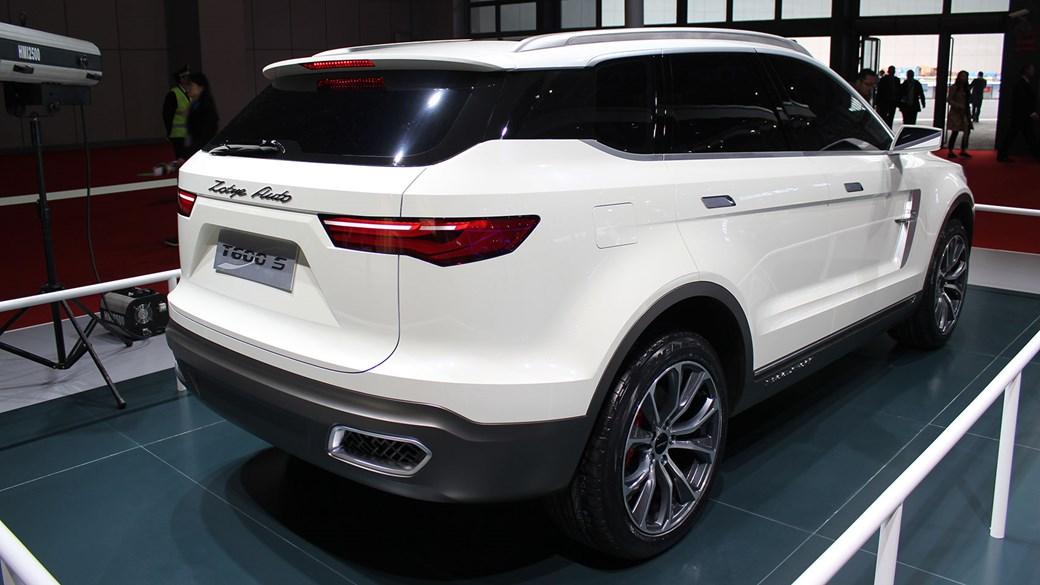 Shanghai Motor Show 2017