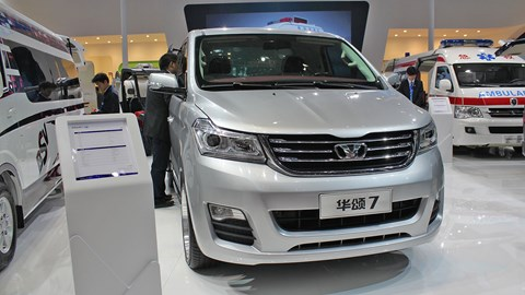 Shanghai motor show 2015 van