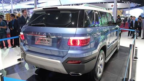 Linfan Auto X70