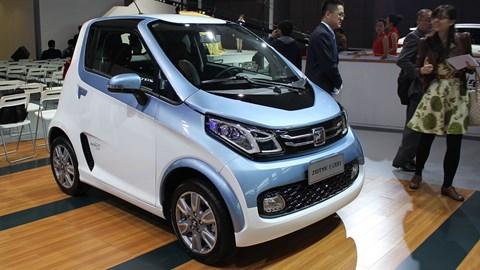 Shanghai motor show 2015
