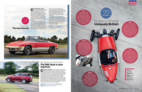 Flying the flag for British cars: Lotus, Morgan and Land Rover