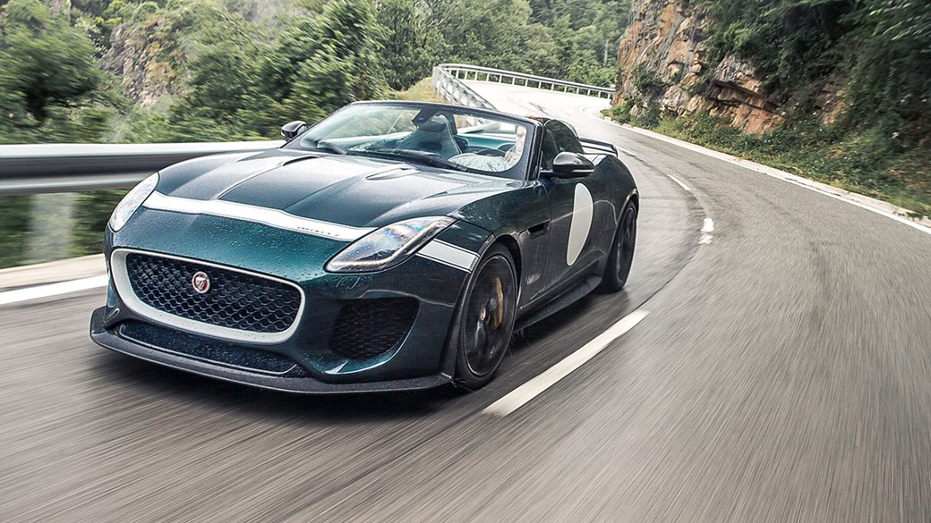 All 250 Jaguar Project 7 Cars Are Sold, At £135k A Pop