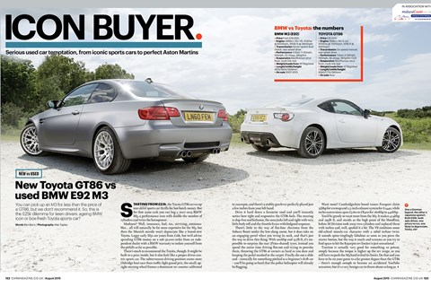 M3 vs GT86 from our August issue. As ever, CAR drops ice cubes down the vest of obviousness