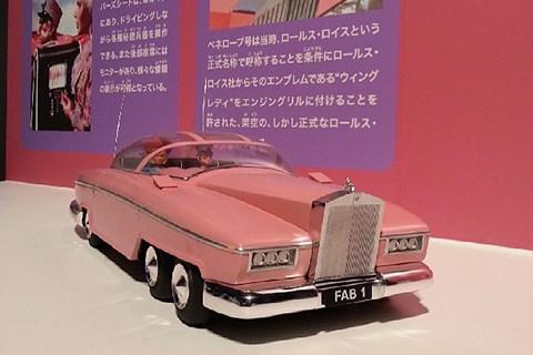 Lady Penelope's Thunderbirds FAB1 Rolls-Royce