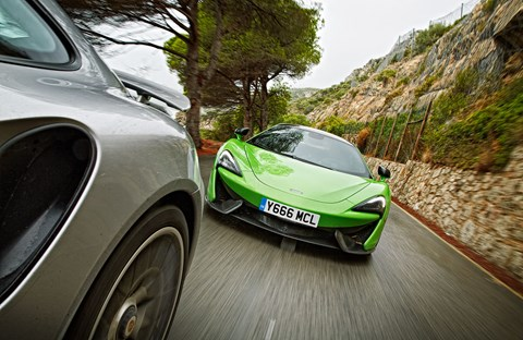 McLaren's slightly softer styling allegedly targets women customers. Get one for the wife?