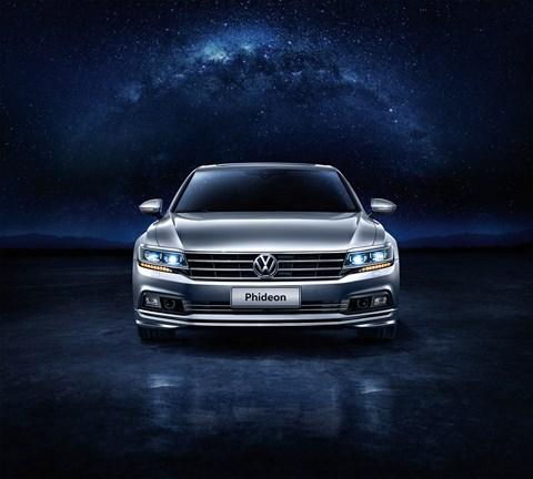 The new VW Phideon