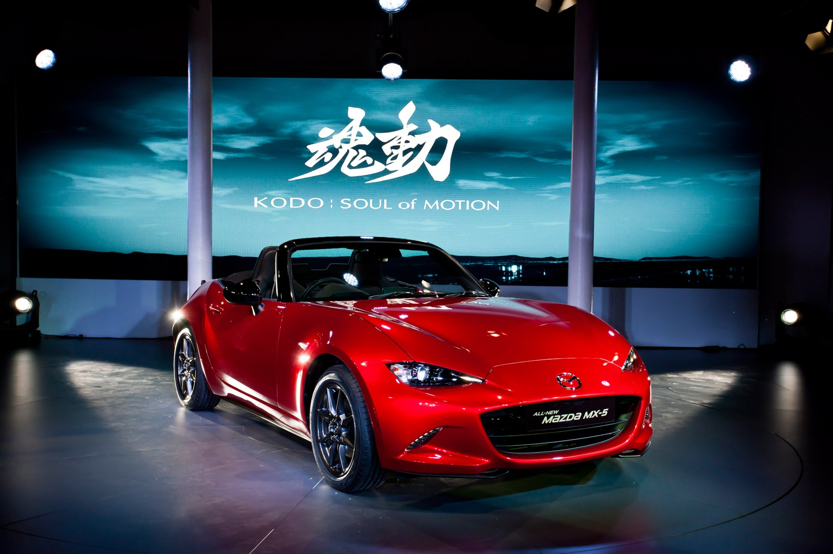 mazda mx 5 wins 2016 world car of the year car magazine. Black Bedroom Furniture Sets. Home Design Ideas