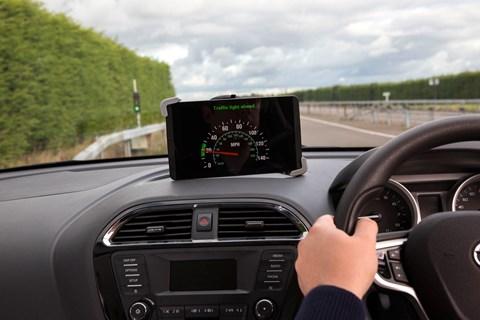 2016 autonomous technology test
