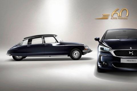Markanın halo araba, orijinal DS (solda)