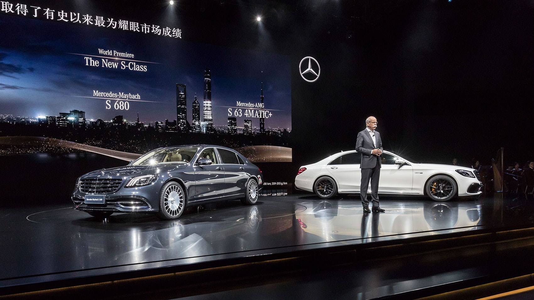 New Mercedes Benz S Class Facelift 2017 Specs News And Photos