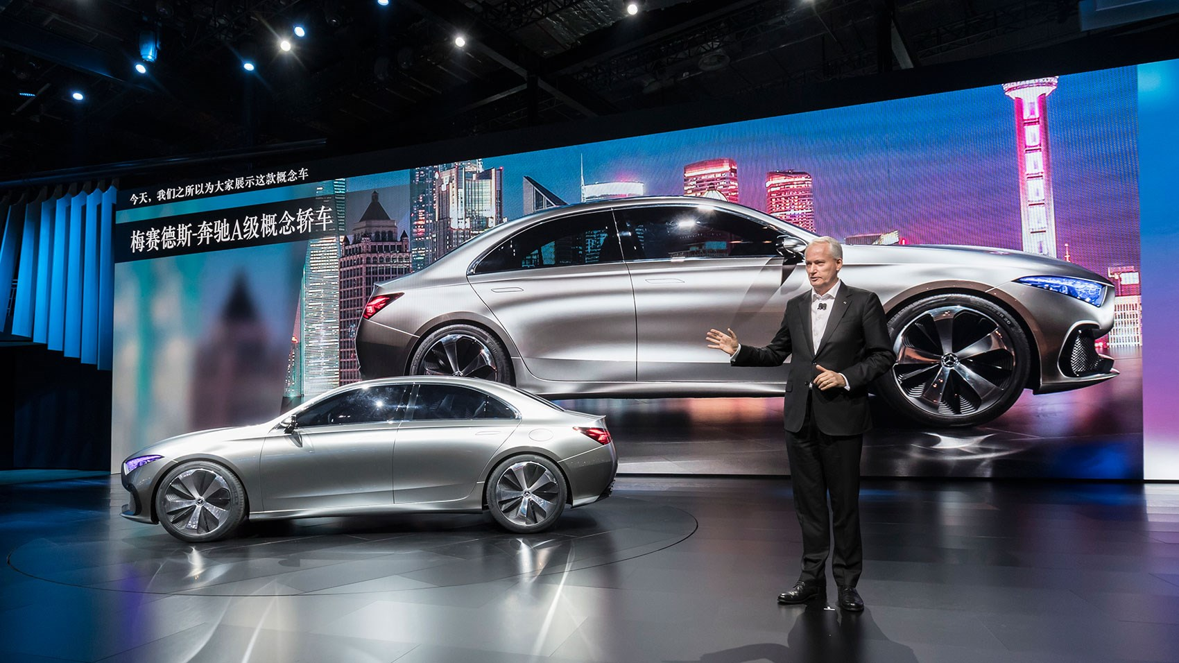 Shanghai motor show 2017 preview a z of all the new cars - Mercedes car show ...