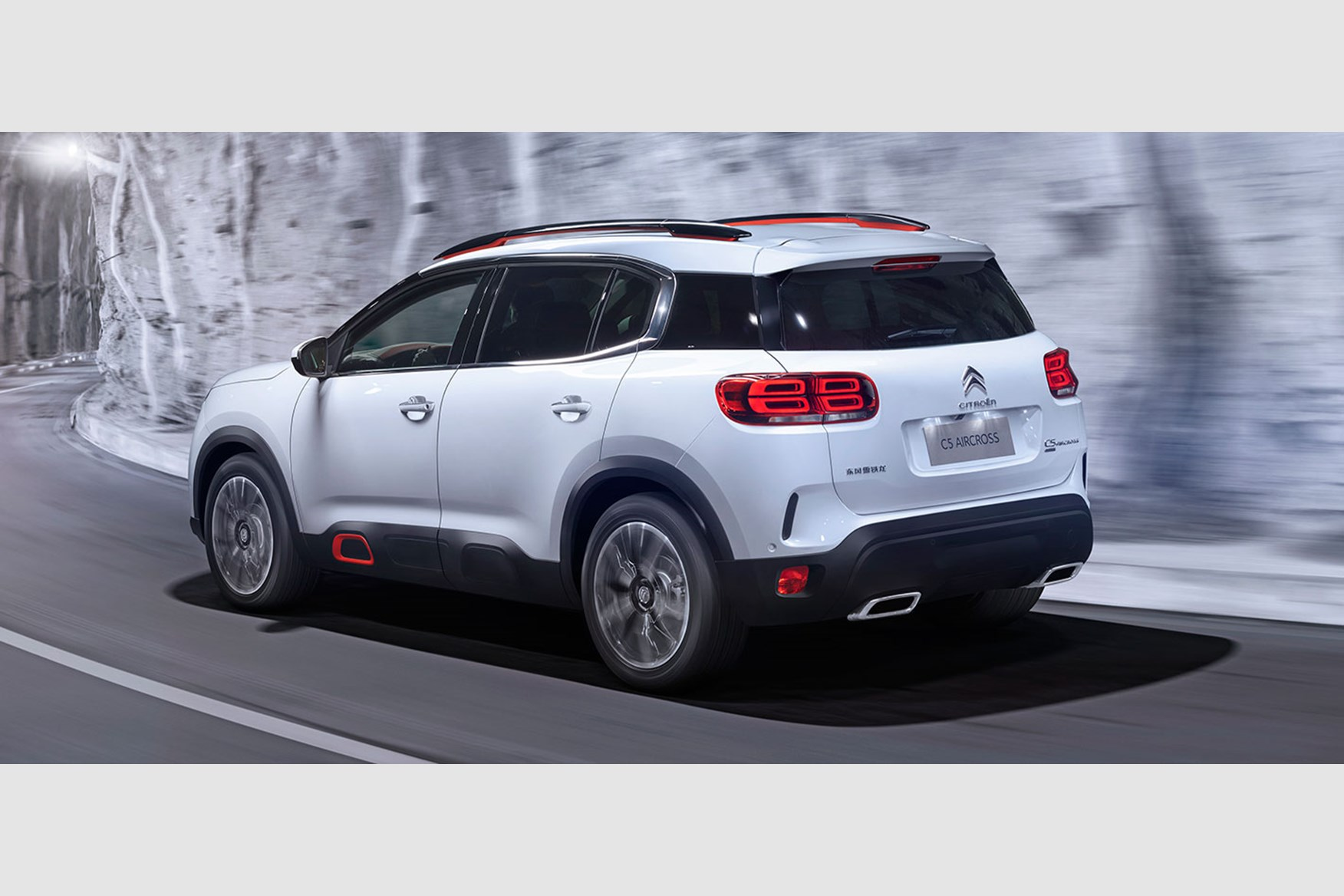 citroen c5 aircross  2018  revealed in shanghai news and pictures by car magazine Coby Mid USA Files Manuals Medicare Common Working File Manual