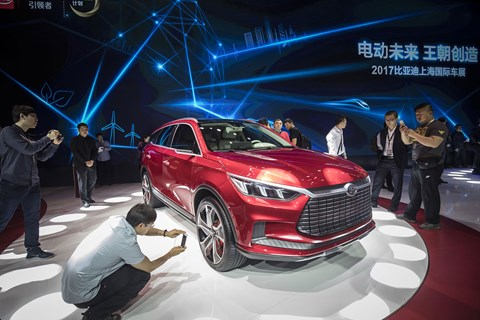 The BYD Dynasty SUV concept vehicle at 2017 Auto Shanghai