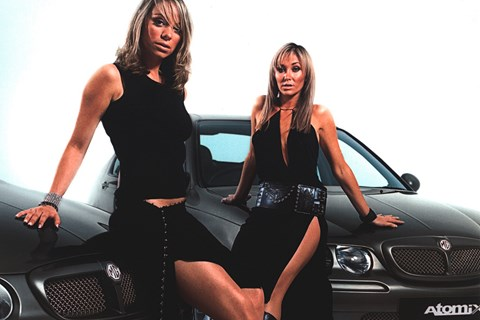 Atomic Kitten MG