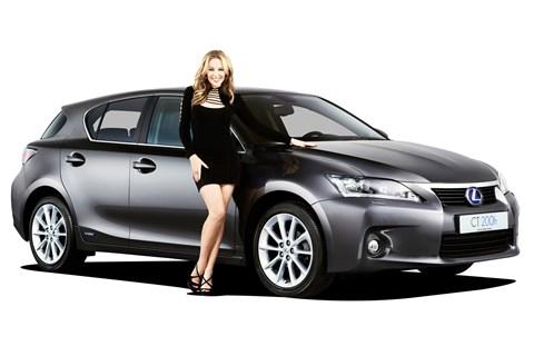 Kylie Minogue Lexus CT