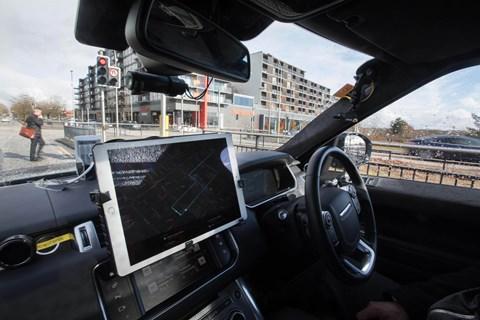 Autonomous RR Sport interiro