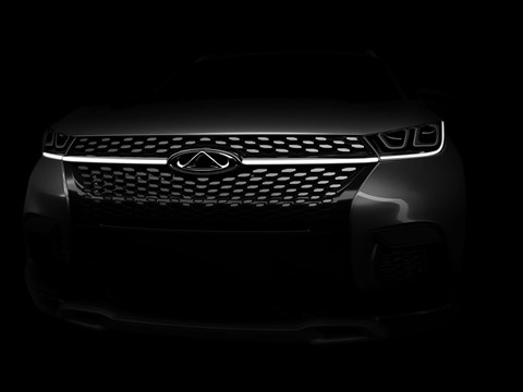 Chery SUV: to be shown at the 2017 Frankfurt motor show