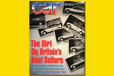 CAR August 1988