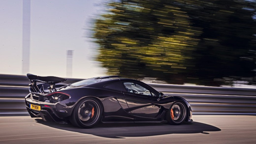 The Mclaren P1 Hypercar Launched In 2017