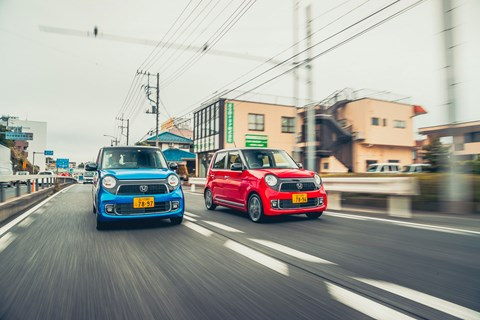 Honda N One kei car