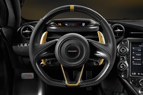McLaren MSO Dubai interior