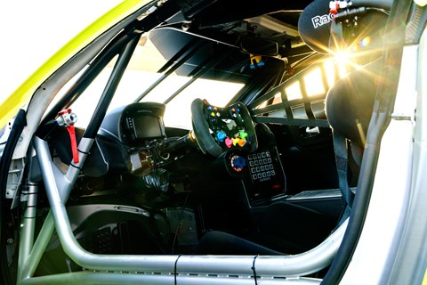 AMR Vantage GTE interior