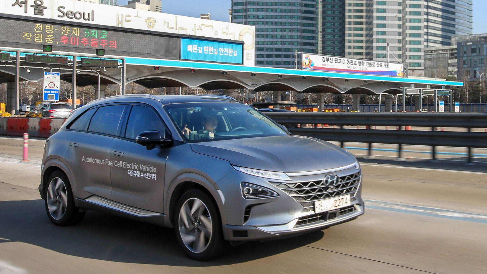 Hyundai Nexo Seoul