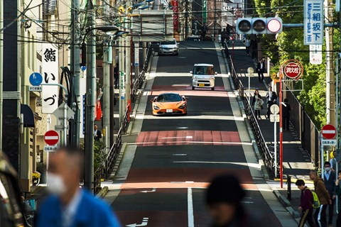 720S Japan street