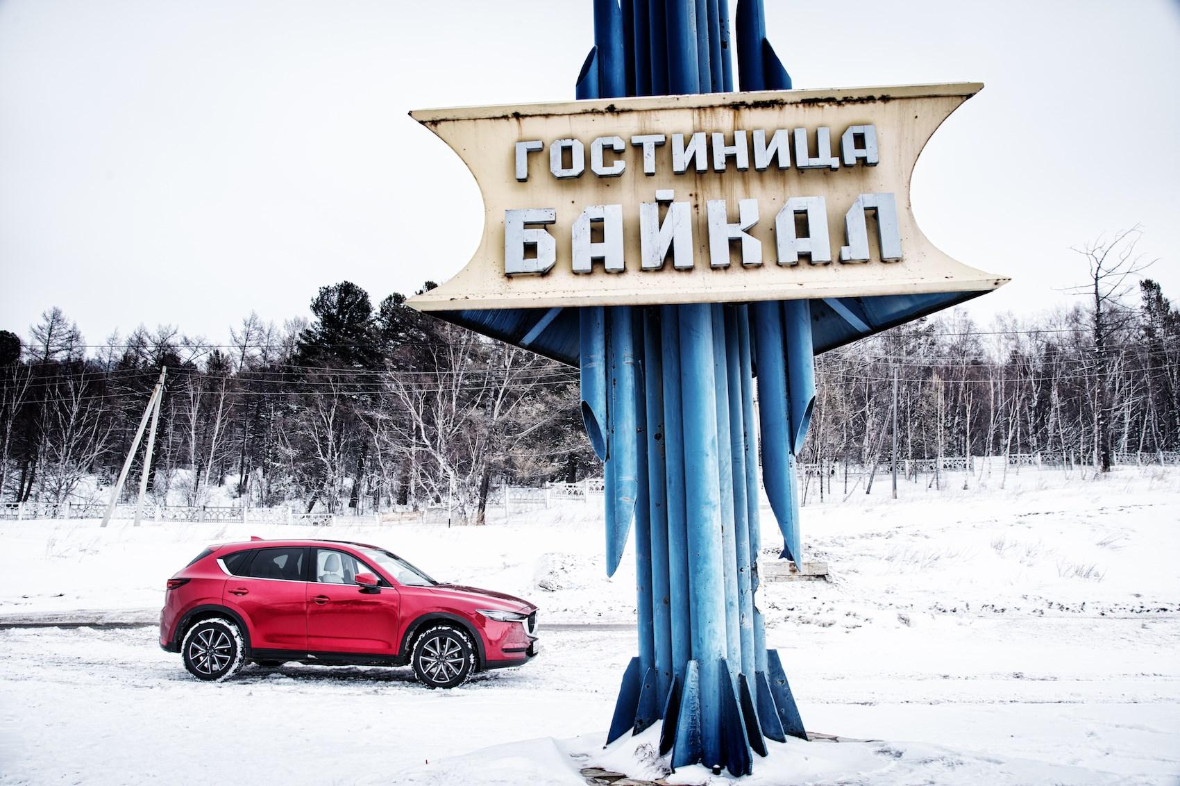 SUV versus Lake Baikal: Mazda CX-5 faces Siberian ordeal