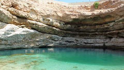 Millennia-old Omani sinkhole that doubles as a swimming pool