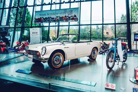 Honda Collection Hall  S500