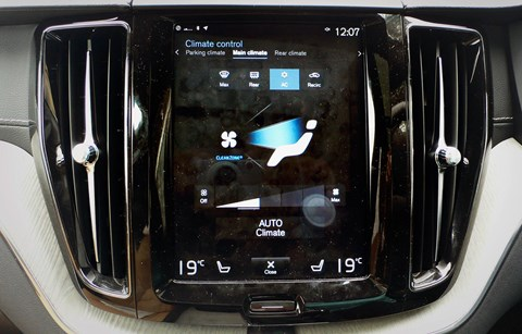 Volvo XC60 LTT interface