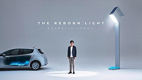 Nissan's simple Reborn street lights use Leaf batteries to stay off-grid