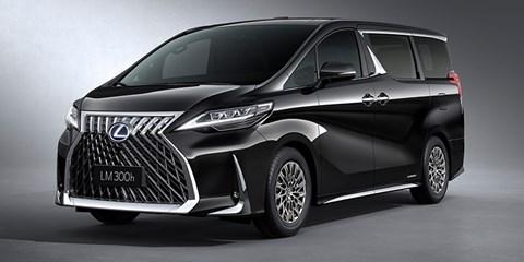 Lexus LM: shock people carrier surprises Shanghai auto show 2019