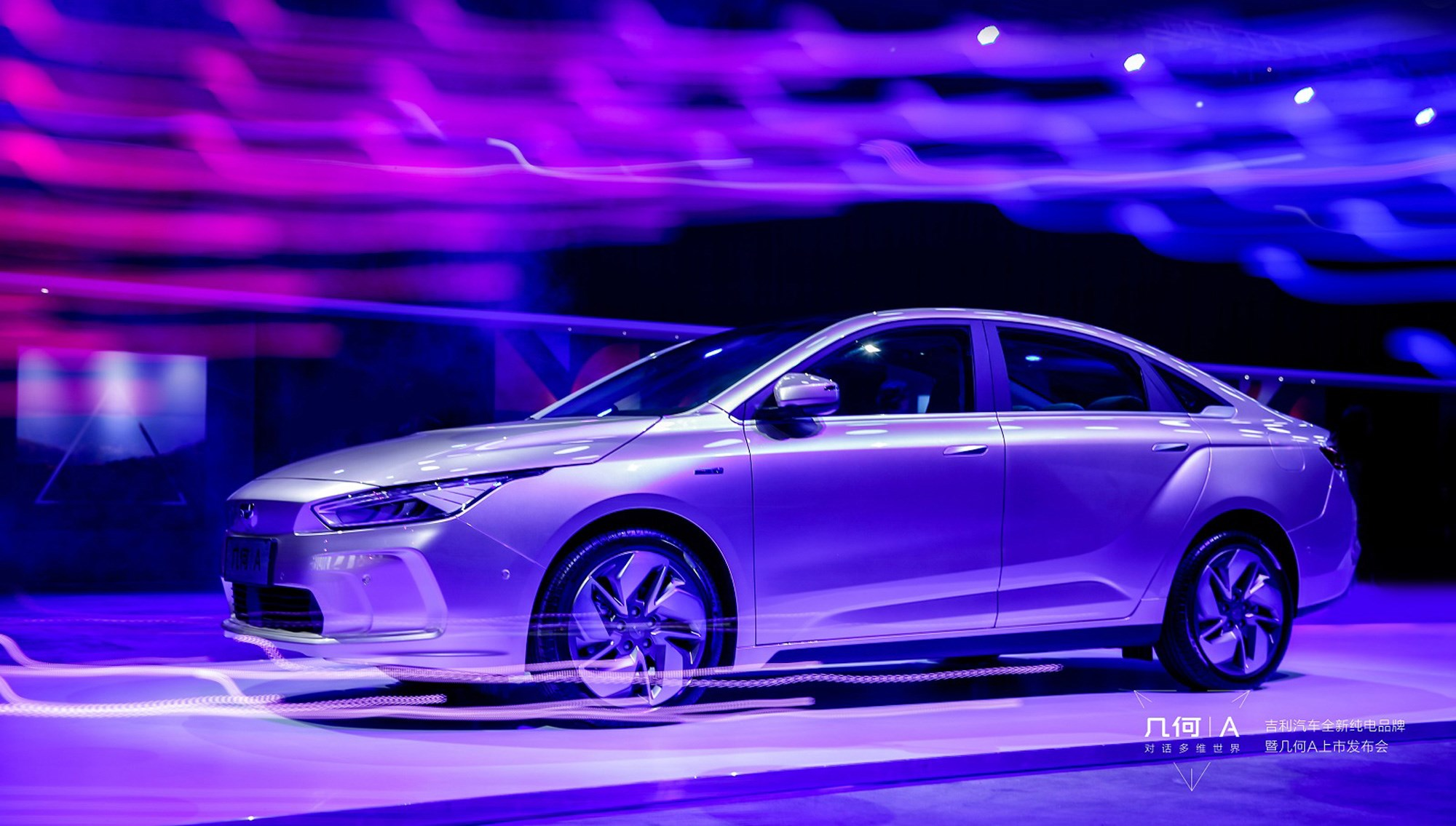 Geometry A Geely Launches Another Ev Brand Car Magazine