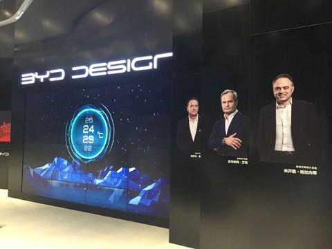 BYD design team