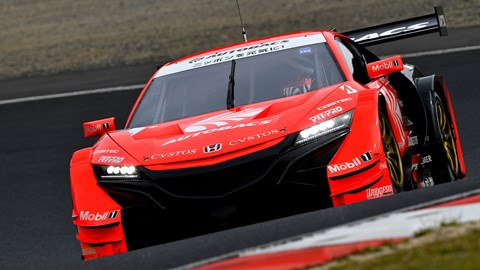 How to watch the Super GT this weekend