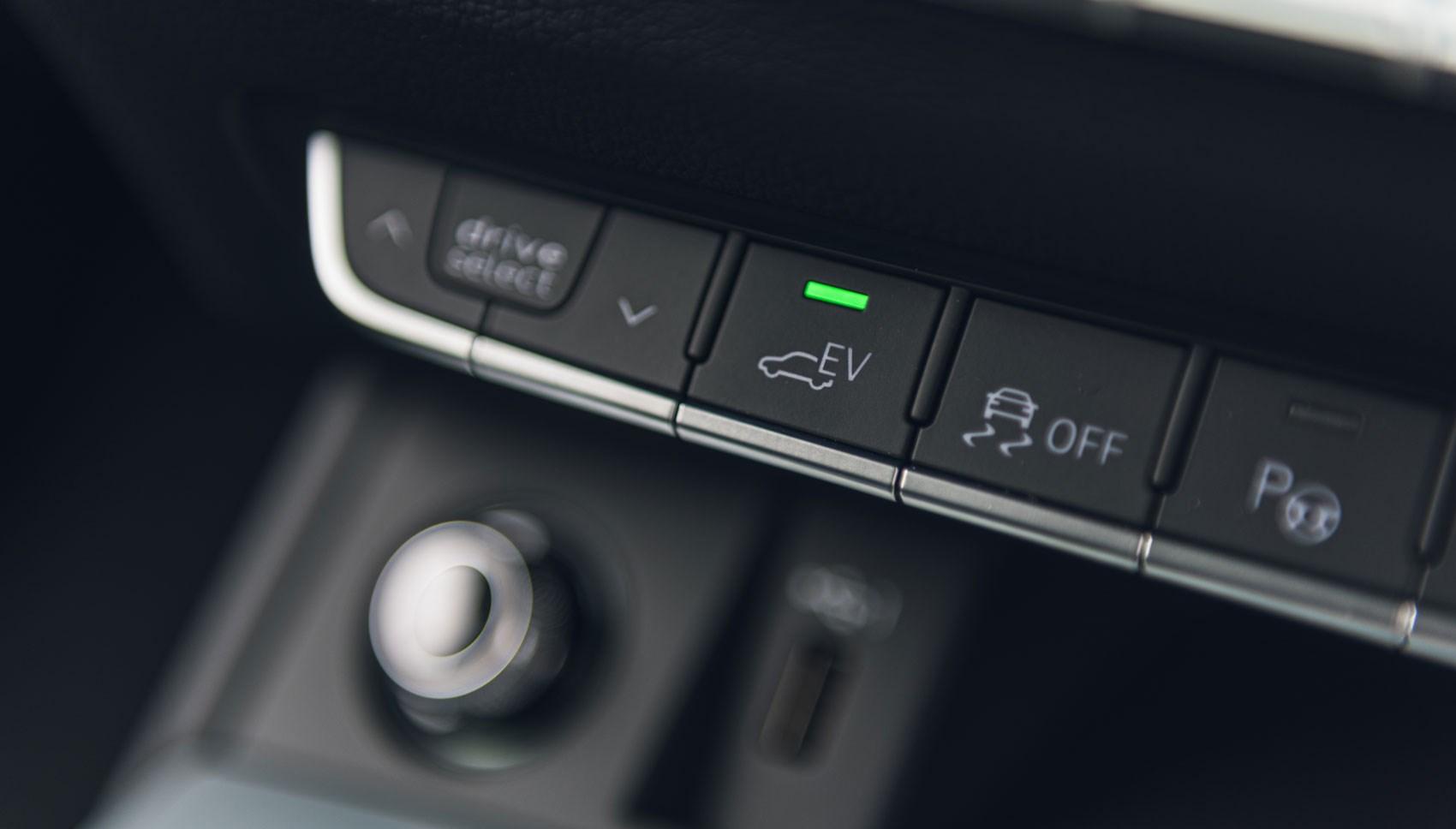 Q5 hybrid ev button