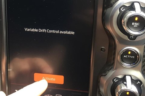 Variable drift screen