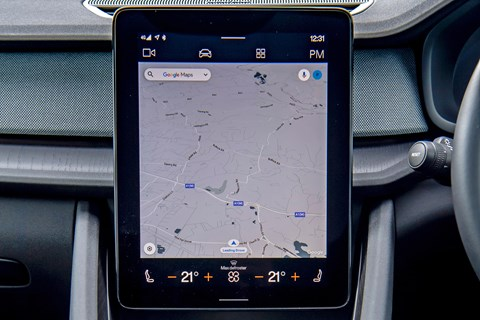 Android Automotive OS map