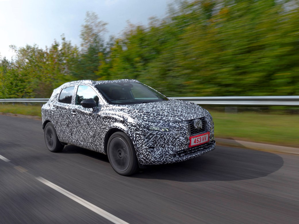 2021 Nissan Qashqai front dynamic camouflage
