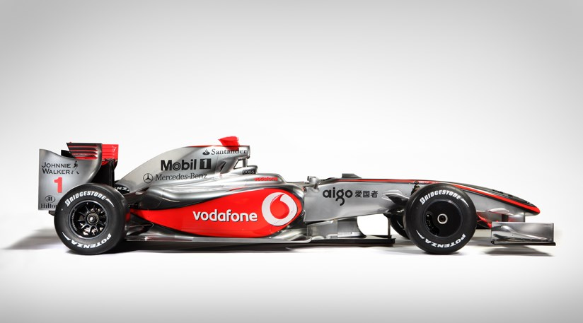... Lewis Hamiltonu0027s New Company Car: The New McLaren MP4 24 ...