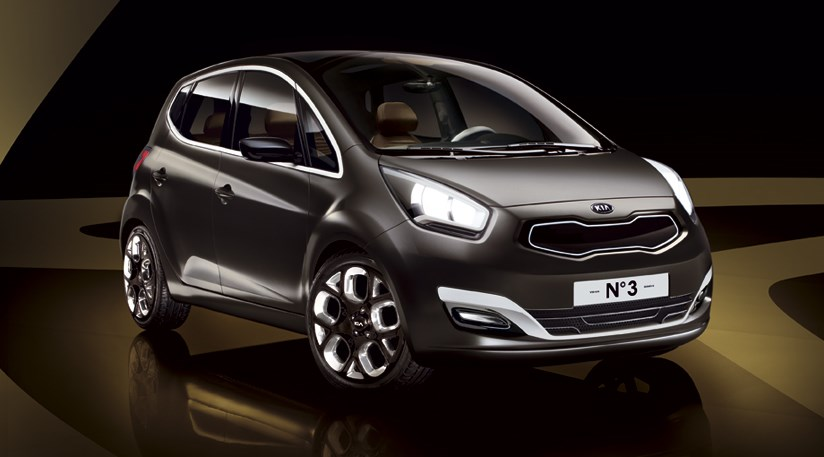 The New Ford Sorry Kia No 3 Concept Car It S Mini Mpv From Korea