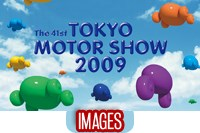 tokyo motor show images