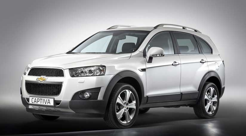 The New 2017 Chevrolet Captiva