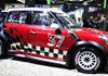 WRC Mini Concept (2010) first official pictures