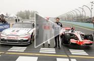 Lewis Hamilton swap car video