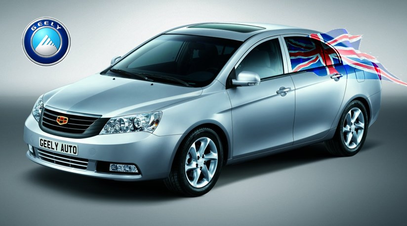 Chinese car maker Geely to launch in UK in 2012 | CAR Magazine