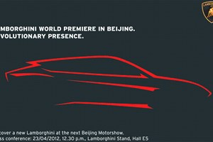 Lamborghini teases its SUV concept car ahead of Sunday
