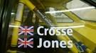 CAR's Jesse Crosse rallying in a Gp4 Ford Escort Mk2